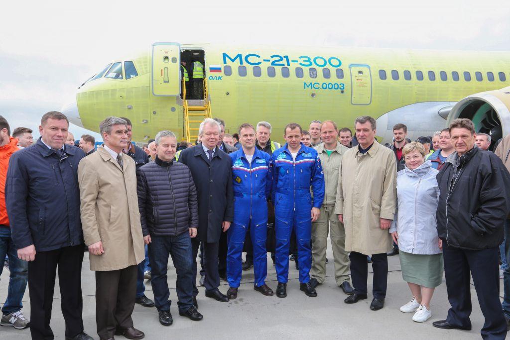 Пилоты-испытатели и создатели МС-21