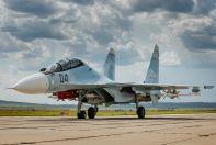 Су-30СМ из вооружением