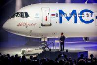 В торжественной церемонии принял соучастие Председатель Правительства Российской Федерации Митрий Медведев